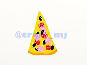 pizzafirma
