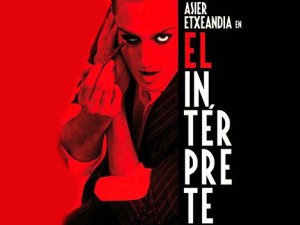 el-interprete